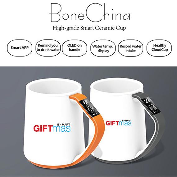 Smart Ceramic Cup