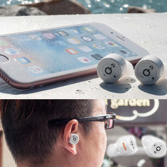 Bluetooth Unplug