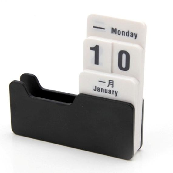 Desktop Flipping Calendar