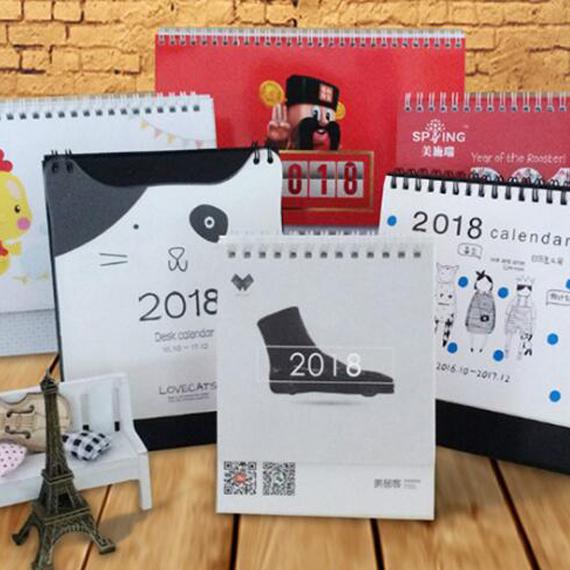 Desktop Calendar – 坐台月曆